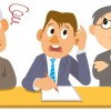 会社説明会や面接で企業がして欲しくない質問5例