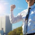会社の中で「好きなことだけを仕事に」していく方法